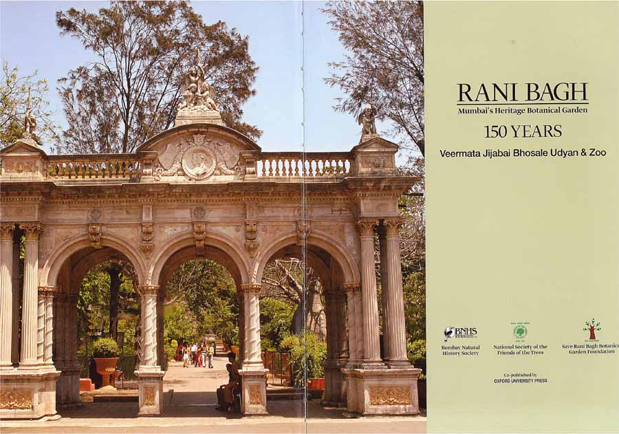 Rani Bagh 150 Years, Title Page